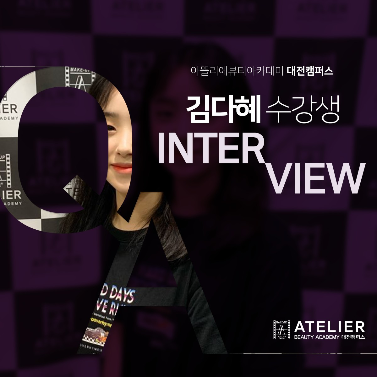 김 다혜 수강생 후기