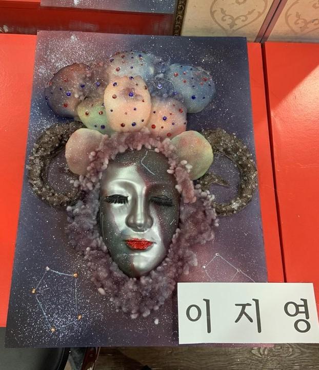 '이 지영' 학생의 아트마스트